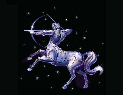 Sagittarius 2