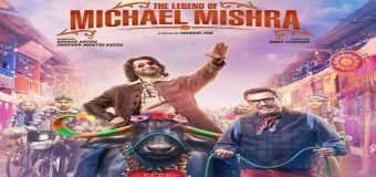 The Legend of Michael Mishra- Movie Review