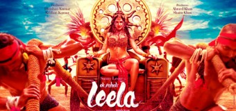 Ek Paheli Leela- Movie Review