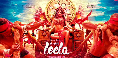Ek Paheli Leela copy