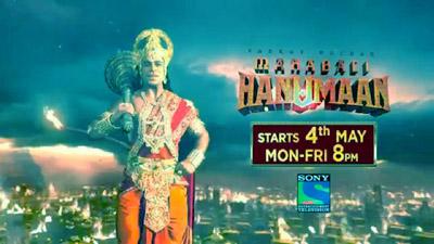 Sankatamochan Mahabali Hanuman copy