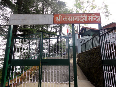 Kamna-Devi-Temple
