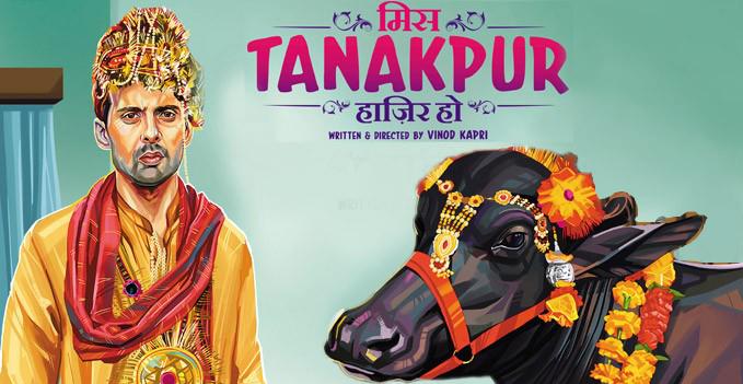 Miss Tanakpur Hazir Ho poster