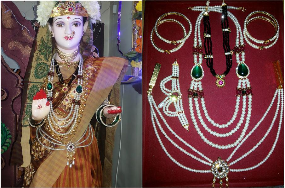Gauri Jewellery