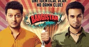 Bangistan- Movie Review