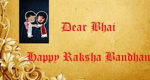 Celebrating Rakhi- The Bond of Love