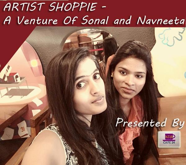 Artiste Shoppie
