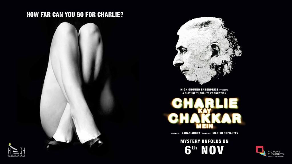 Charlie Kay Chakkar f