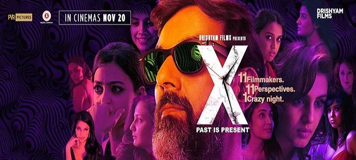 X - Past is Present