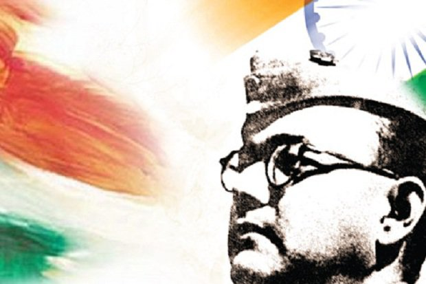 birth anniversary netaji