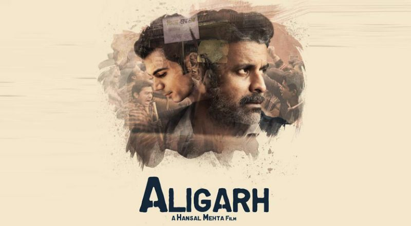 Aligarh - Movie Review