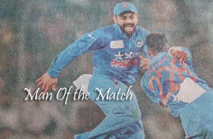India Pak match 1
