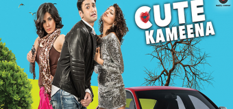 Cute Kameena – Movie Review