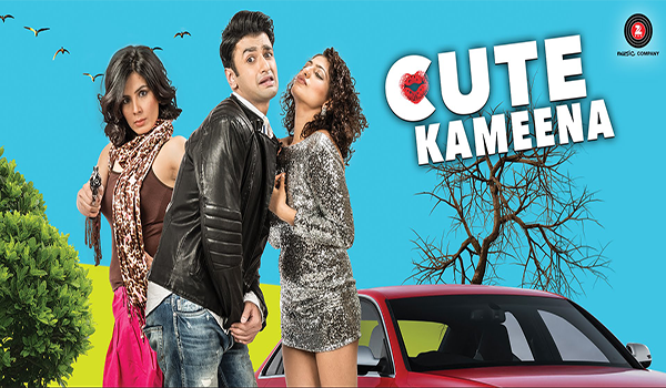 Cute Kameena Movie Review