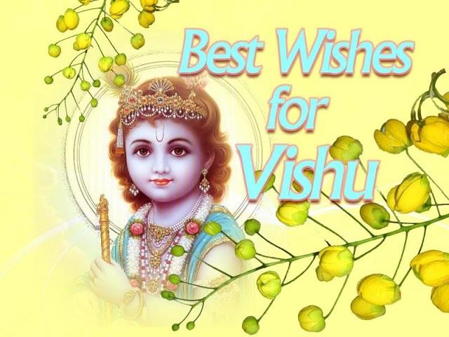 Pooram Vishu