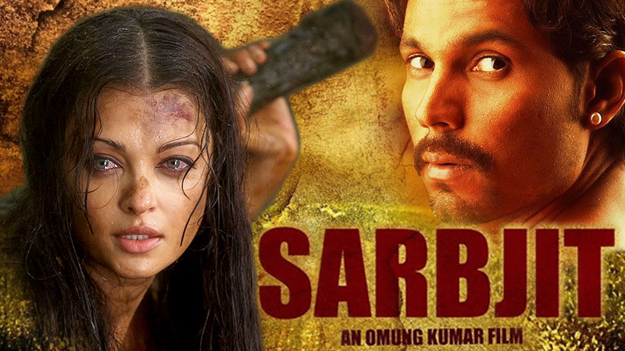 Sarabjit, Movie Review, Aishwarya Rai Bachchan , Richa Chadha, Darshan Kumaar ,Randeep Hooda