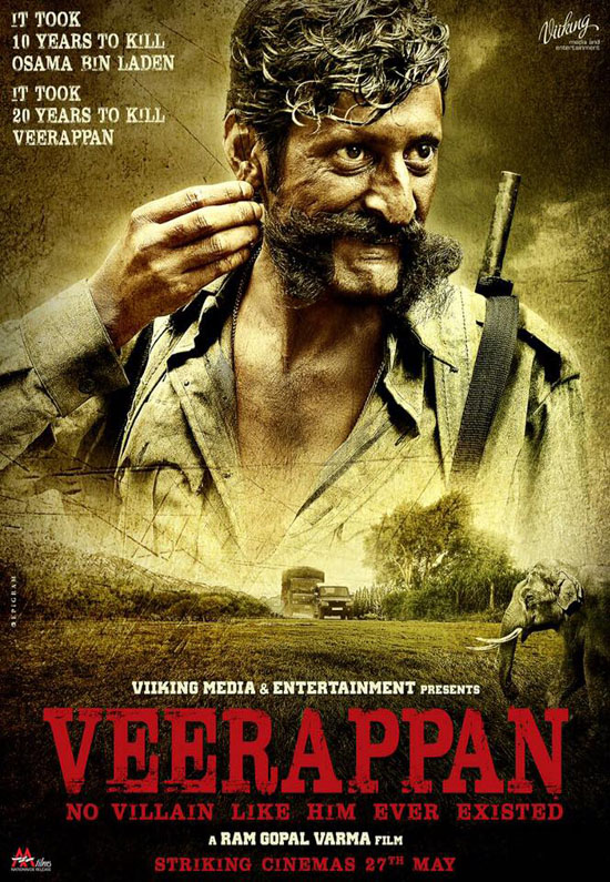 veerappan-movie-poster