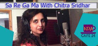 Sa Re Ga Ma With Chitra Sridhar