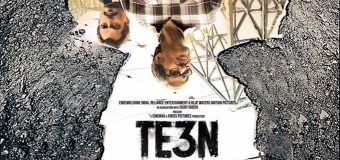 TE3N  – Movie Review