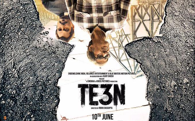 te3n-poster-news