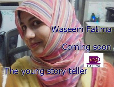 Waseem Fatima 1