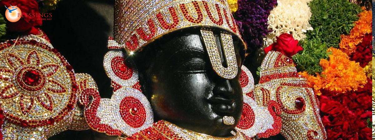 Tirupathi Balaji 2