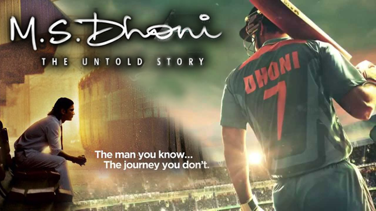 ms-dhoni-the-untold-story-movie-review-ms-dhoni-anupam-kher-sushant-singh-rajput-kiara-advani-bhumika-chawla-ram-charan-herry-tangri-neeraj-pandeydisha-patani