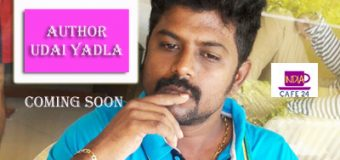 Author Udai Yadla – Coming Soon