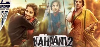 Kahani 2 – Durga Rani Singh – Movie Review