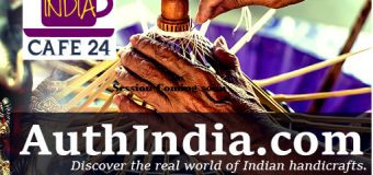 AuthIndia.com Entrepreneurial Journey- Coming Soon