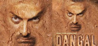 Dangal – Movie Review