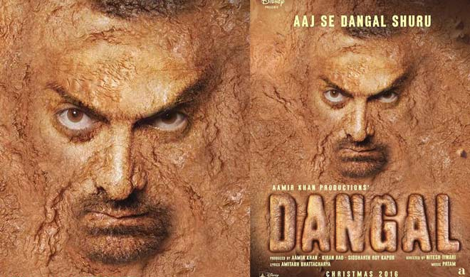 dangal-movie-review