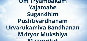 Mahamrityunjaya Mantra – A Unique Mantra That Offers Several Benefits
