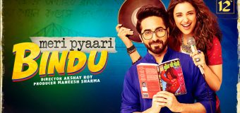 Meri Pyari Bindu – Movie Review