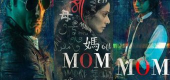 Movie Review : MOM