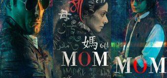 Movie Review : MOM