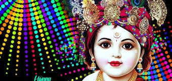 The Story Of Krishna Janmashtami
