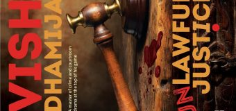 Book Review Of Unlawful Justice By Vish Dhamija