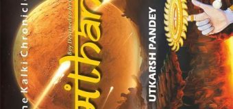 Book Review Of Manthan: Boy Destined To Be God By Utkarsh