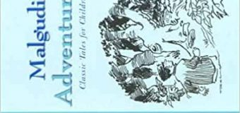A Book Review Of Malgudi Adventures By R. K. Narayan #Book Marathon