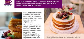 Cooking Recipe Contest 2020- Indiacafe24.Com With Digital Partner Rex Creations