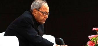 Former President of India Mr. Pranab Mukherjee Passed Away