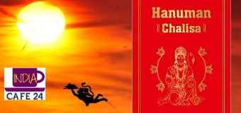 A Review  Tulsidas's Hanuman Chalisa Explained By  Shubha Vilas