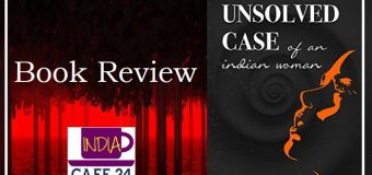 The Unsolved Case Of An Indian Woman By Puneeth JH – A Unique Psychological Thriller