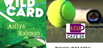 Wild Card By Asfiya Rahman – A Captivating Story That Is Also Inspirational