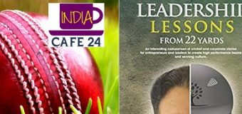 Leadership Lessons from 22 Yards by Srikanth Ram –  The Power Of Cricket In Boardrooms- Leadership Skills Redefined