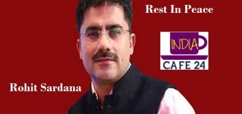Rohit Sardana: – Senior Journalist of Aaj Tak Bid Adieu to the world after Covid Test came positive