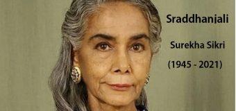 """Surekha Sikri- The Legendary Actress & Our Dadisa From Tele Serial """"Balika Badhu"""" Bid Adieu"""