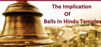 The Implication Of Bells In Hindu Temples